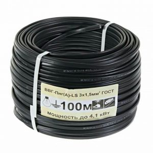 electro-cable